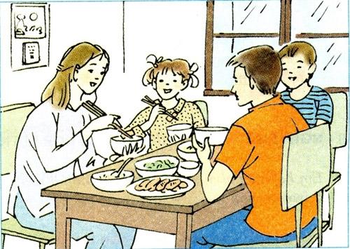 vietnamese family meal